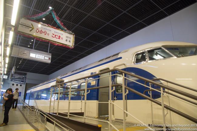 JR East Railway Museum