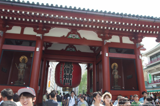Five Yen - Sensoji Temple Asakusa