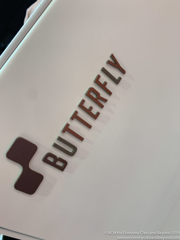 Butterfly Seat - Paperclip design